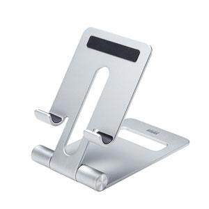 無段階で角度調節ができ、折りたたんでコンパクトに持ち運びできるアルミ製スマートフォン用スタンドを発売