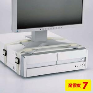 QL-04の製品画像