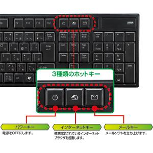 USBスリムキーボード(ブラック) SKB-SL11BK - 特長