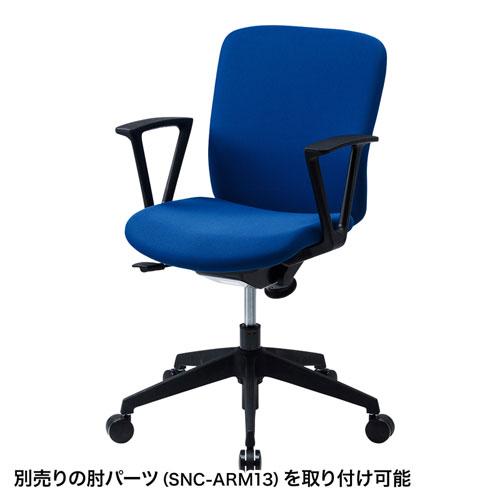SNC-080BL