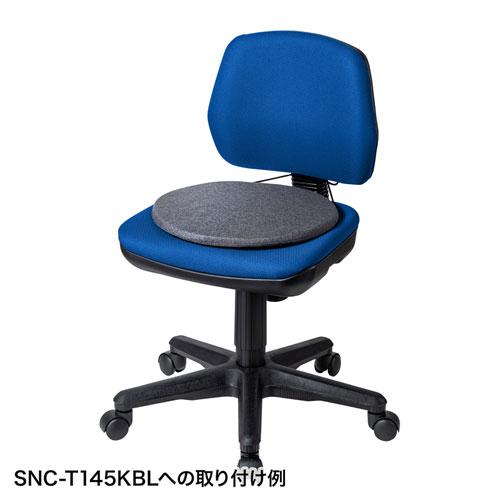 SNC-CS1-BLE