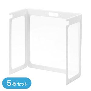 軽量なプラダン製で設置が簡単!窓に見通しのいい透明PETフィルムを採用した卓上パーティションを発売