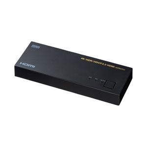 SW-HDR21L