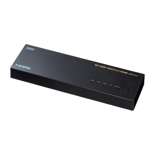 SW-HDR41L