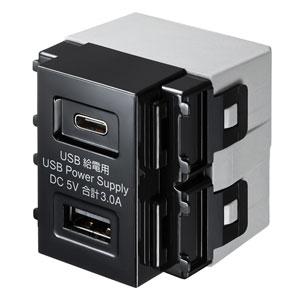 急速充電が可能なUSB AポートとType-Cポート搭載の壁埋め込み型USBコンセントを発売