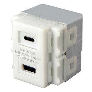 急速充電が可能なUSB Aポート+Type-Cポート搭載の壁埋め込み型USBコンセントを発売