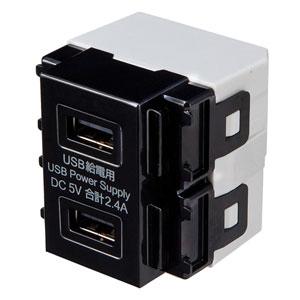 急速充電可能!2つのUSBポートを搭載した埋込USB給電用コンセントを発売