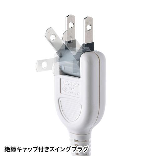 TAP-SP2114MG-5W