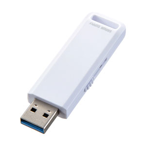 USB3.2 Gen1に対応したスライドコネクタタイプのUSBメモリを発売
