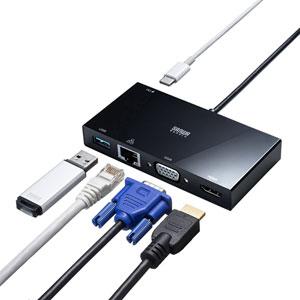テレワークやシェアオフィスに最適なType-C専用モバイルドッキングステーションを発売