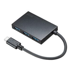 USB Type Cスリムハブ(4ポート)