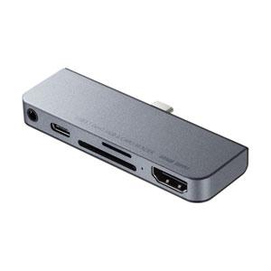 iPad Pro専用ドッキングハブ