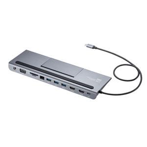 USB Type-Cケーブル1本の接続で様々な機器を一括接続できるHDMI/VGA対応のスタンド式ドッキングステーションを発売
