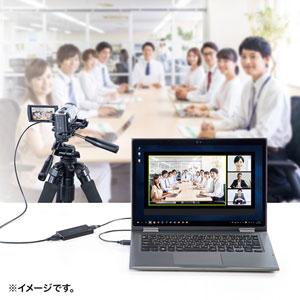 USB-CVHDUVC2