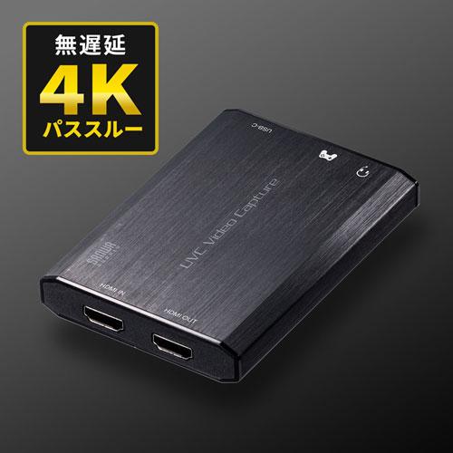 USB-CVHDUVC3