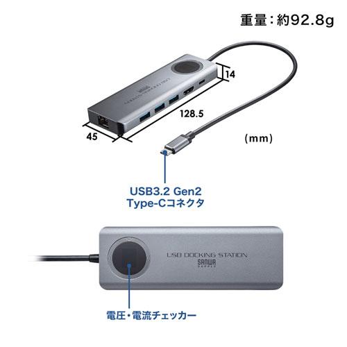 USB-DKM1