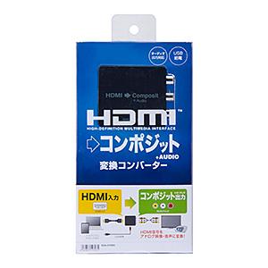 VGA-CVHD3のパッケージ